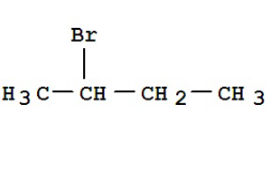 2 bromo butane manufacturer in India